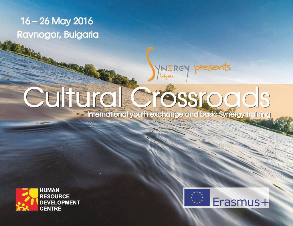 smokinya_cultural-crossroads-youth-exchange-bulgaria_001.jpg