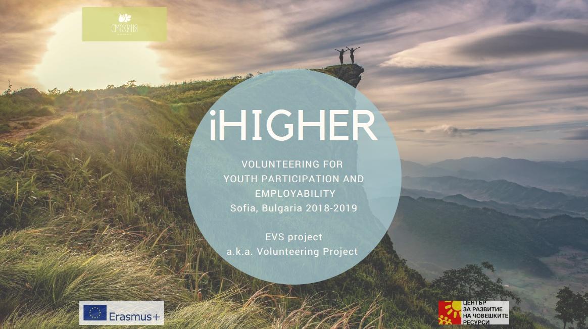smokinya_ihigher-volunteering-project-in-bulgaria_002.jpg