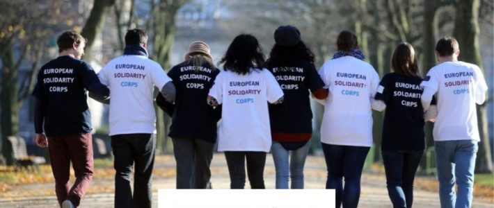 Европейски корпус за солидарност: Имаш вълнуваща идея?