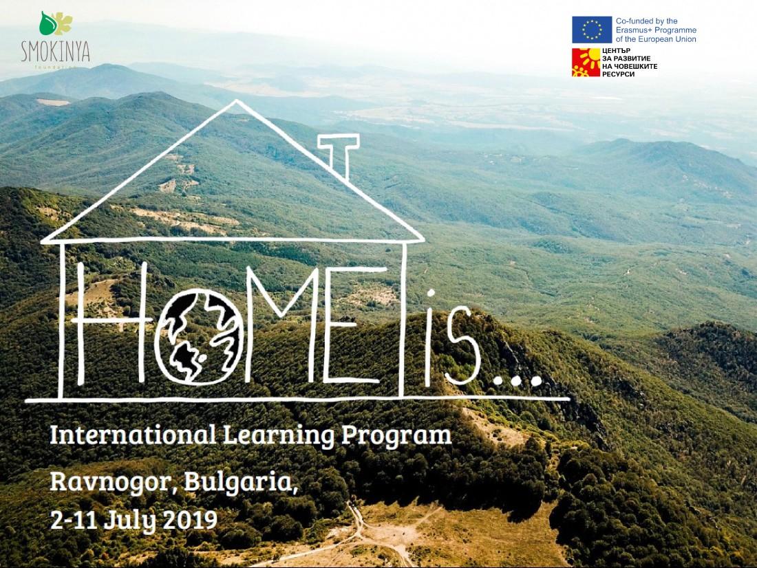 smokinya_home-is-youth-program-in-bulgaria_002.jpg