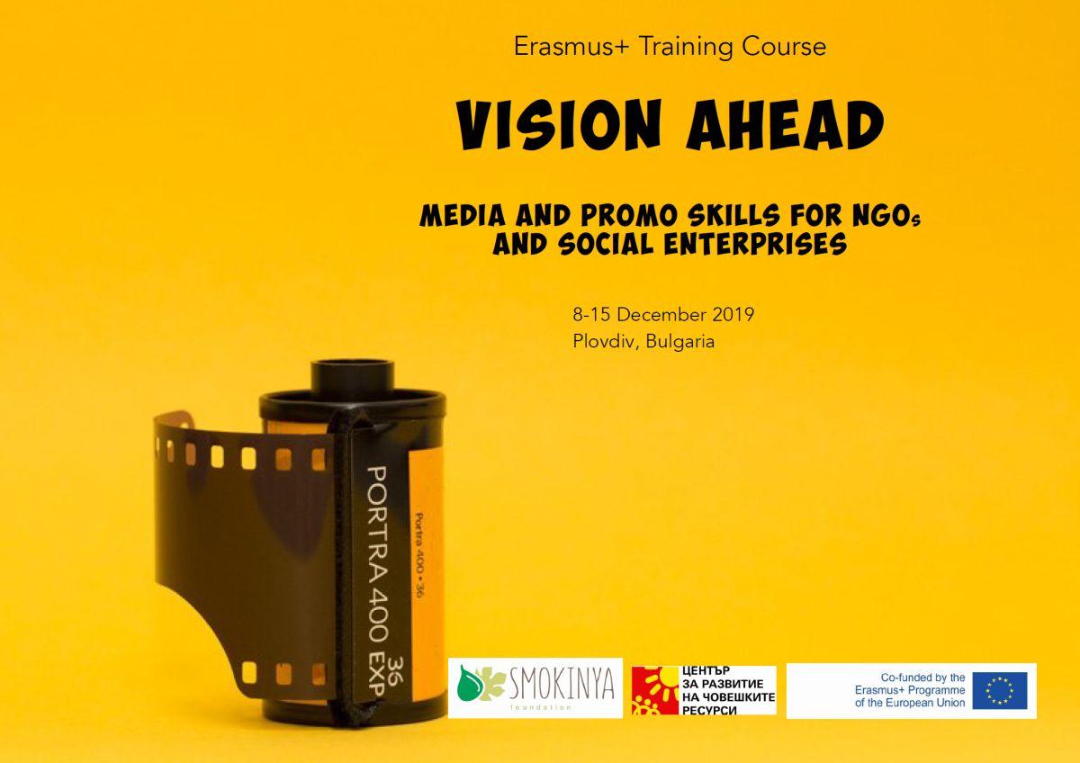 smokinya_vision-ahead-training-course-in-bulgaria_006.jpg