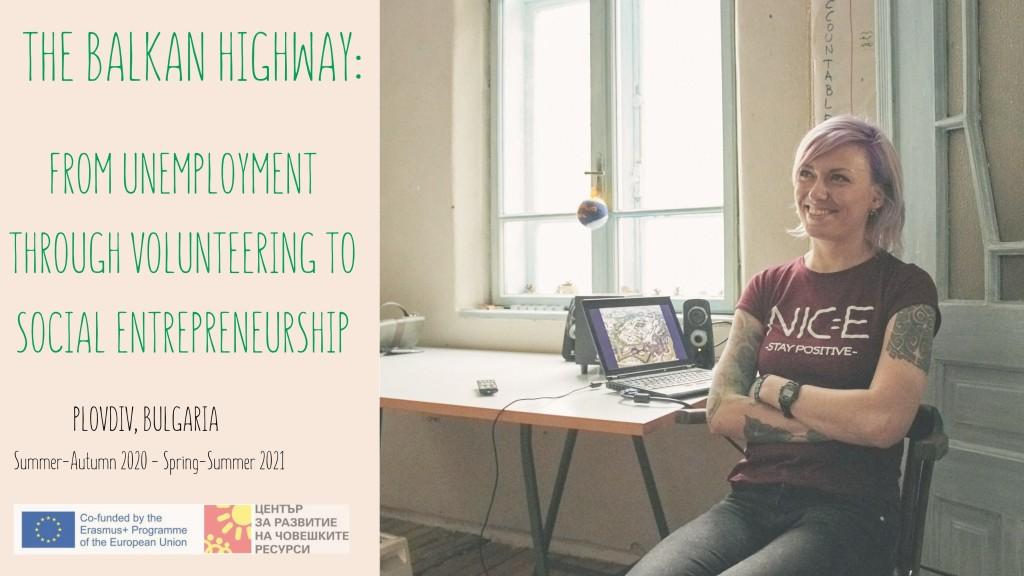 smokinya_the-balkan-highway-volunteering-project-in-bulgaria_021.jpg