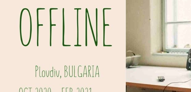offLINE – from volunteer towards employed – Volunteering project in Bulgaria