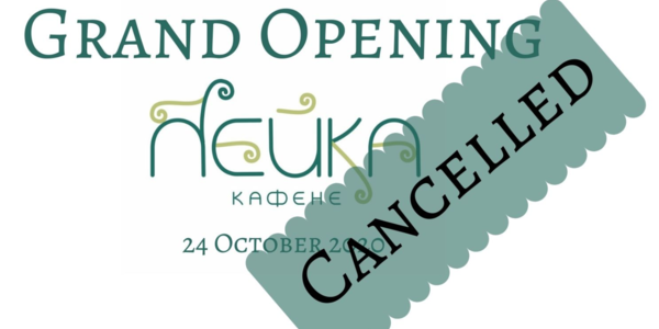 Peyka Cafe Grand Opening