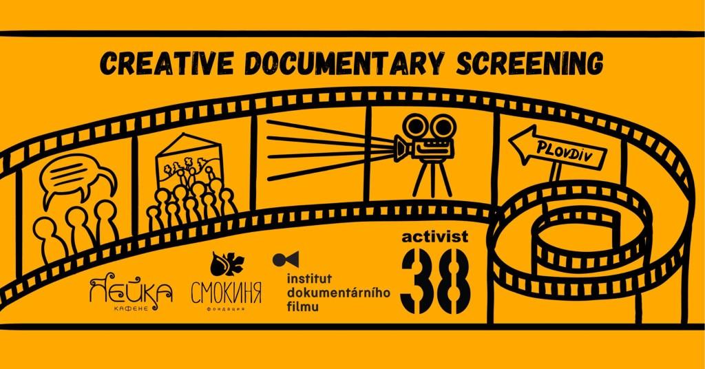 smokinya_kinedok-documentary-screening-vol-1_001.jpg