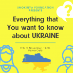Everything about Ukraine- A Cultural Evening