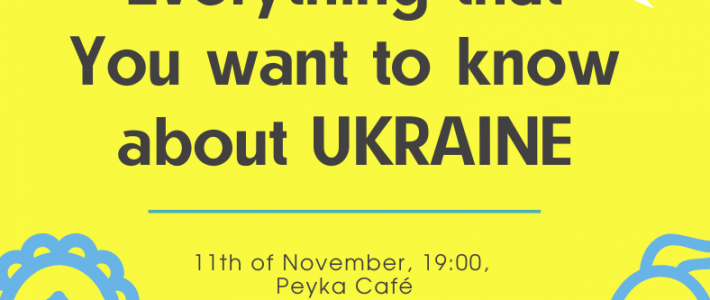 Everything about Ukraine – A Cultural Evening