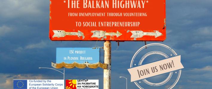 """""""The Balkan Highway"""" – Volunteering Project in Bulgaria"""