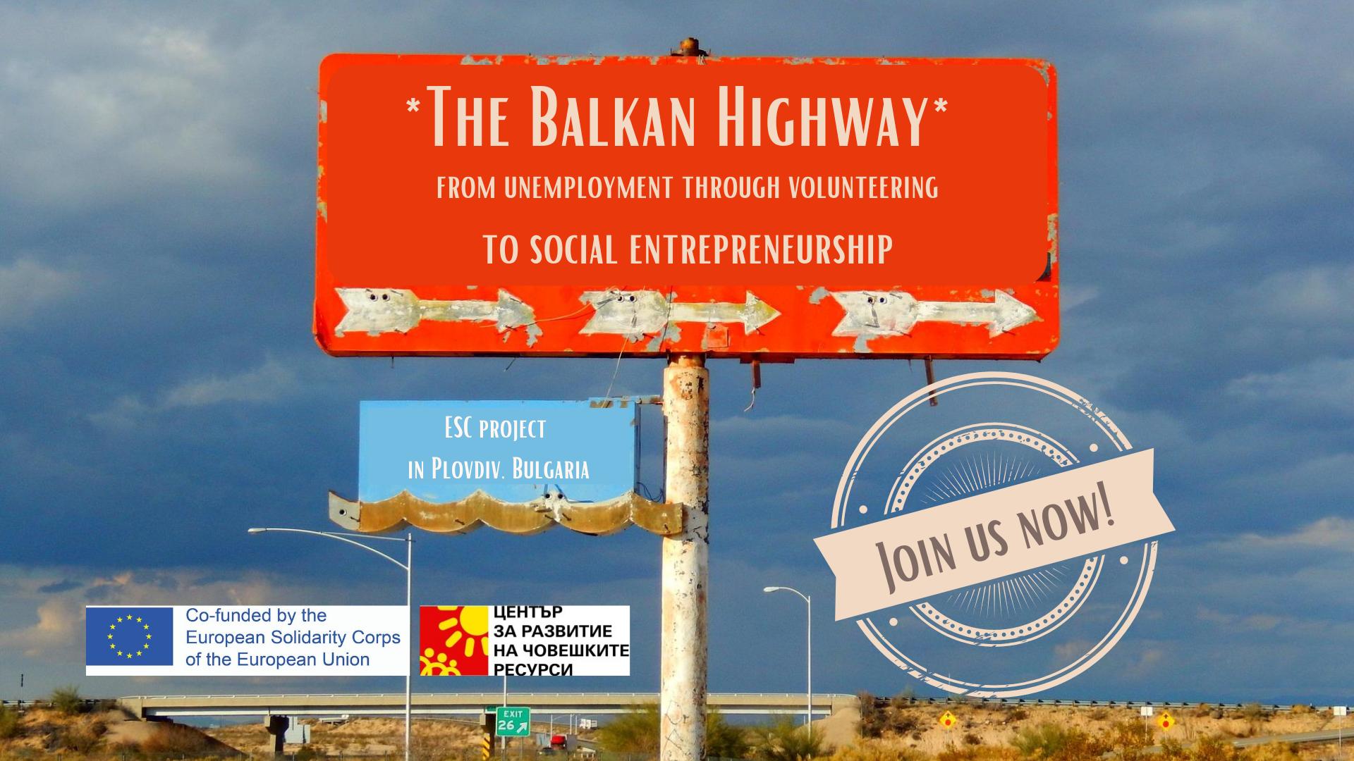smokinya_the-balkan-highway-volunteering-project-in-bulgaria-3_002.png