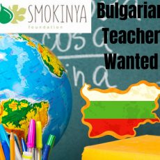 Bulgarian Teacher Wanted