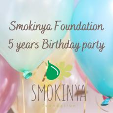 Smokinya Birthday Party – Event