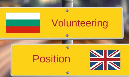 English – Bulgarian Translator Wanted